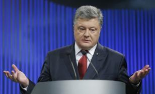 ЭКСПЕРТ: США пока не бросят Украину