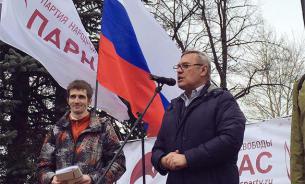 Не забудем, не простим: Трамп бросил российских либералов на произвол судьбы