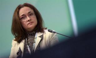 Эльвира Набиуллина назвала самую значимую для россиян проблему