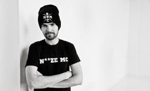 NOIZE MC проведет презентацию нового альбома