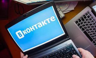 """Как модераторы """"ВКонтакте"""" отслеживают приватные фото и запросы пользователей. ВИДЕО"""