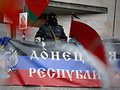 Донбасс: чтобы власть работала для народа