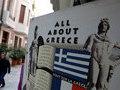 Пенсионеры Греции лишились льгот на обналичивание денег в банкоматах
