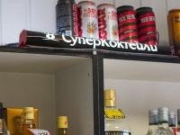 Госдума предлагает запретить продажу энергетических напитков детям.