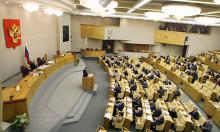 Госдума одобрила законопроект о декриминализации побоев родственников