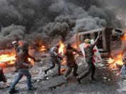 Украина ставит рекорд по сакральным жертвам
