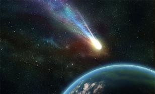 ЭКСПЕРТЫ — о том, угрожает ли Земле приближающийся сегодня ночью астероид