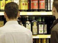 Вопрос о возвращении рекламы табака и алкоголя Госдума не рассматривает