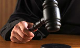 Британский суд поставил на вид российским коллегам и правоохранителям