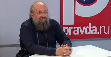 Анатолий Вассерман: Люди должны указывать, гражданами каких стран являются