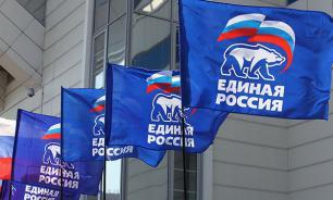 Единороссы утвердили состав фракции в Госдуме