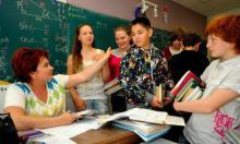 Когда родители плюют на учителя, дети — на образование