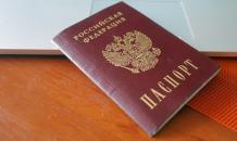 Нужен ли Закон о гражданстве?