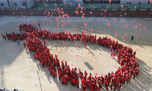 По всему миру начались акции к Всемирному дню борьбы со СПИДом