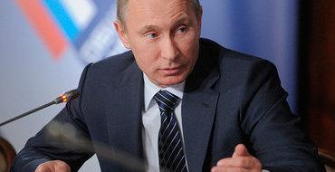 """Путин о санкциях против чиновников: """"Меньше будут разъезжать по заграницам"""""""