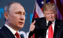 Встречу Путина и Трампа оставили в тайне