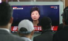 Заявление Пак Кын Хе об отставке - тактическое лавирование