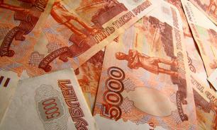 Казанский пенсионер нашел лазейку в кредитной системе