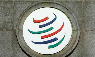 ВТО: не пора ли России бежать без оглядки