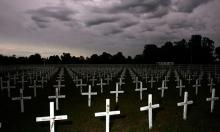 """В Боснии пожилые супруги устроили преждевременные """"похороны"""""""