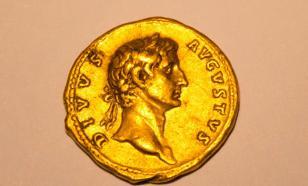 Монета, найденная в траве израильской туристкой, оказалась настоящим раритетом