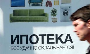 Россияне начали тонуть в рублевой ипотеке