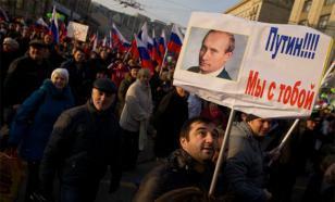 Социологи: Большинство россиян хочет четвертого срока Путина