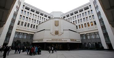 В Крыму захватили здания Верховной Рады и Совета министров