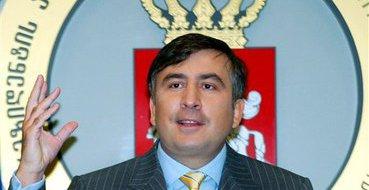 """Что станет с Грузией после ухода Саакашвили? – Смотрите прямой эфир """"Правды.Ру"""""""
