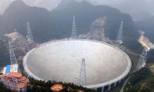 Китай собирается найти инопланетян первым