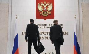 Госдума установила штрафы депутатам-прогульщикам