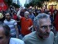 Греция начнет  звездопад  с флага ЕС