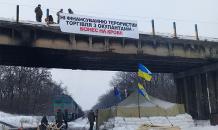 Немецкие советники предрекают Украине крах из-за блокады Донбасса