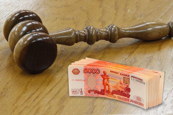 Челябинец заплатит 266 тысяч рублей за парковку