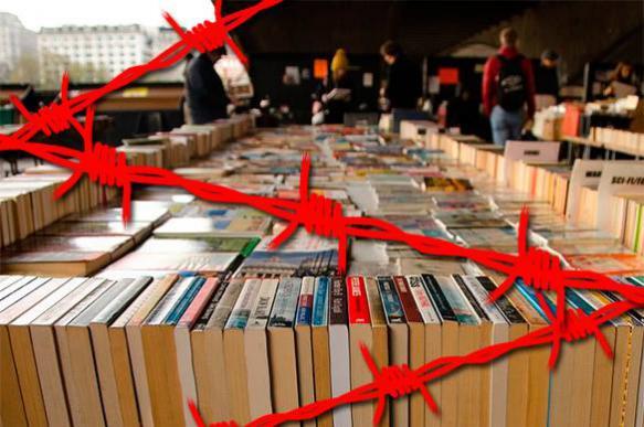 Правительство Украины рассмотрит законопроект озапрете российских книг