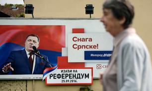 Сербский журналист: Только банкротство США подарит Балканам покой