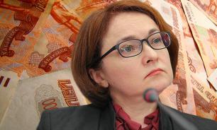 Глава ЦБ рассказала о незаконном выводе из России десятков миллиардов рублей
