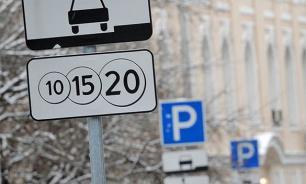 Эксперты объяснили смысл повышения стоимости парковки в Москве
