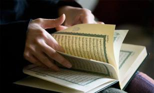 """""""Блог накажет"""": Что ждет Илью Мэддисона за шутку о Коране"""