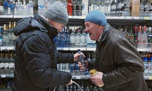 Минфин предлагает за пол-литра водки минимальную цену 205 рублей