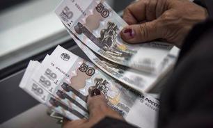 Число безработных в России сократилось на 0,3%