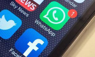 Силовики нашли террористов по чату в WhatsApp