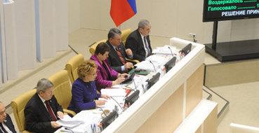 http://www.pravda.ru/image/preview/article/2/3/3/1140233_five.jpeg