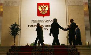 """Лидер фракции """"ЕР"""" в Госдуме объяснил причины объединения комитетов"""