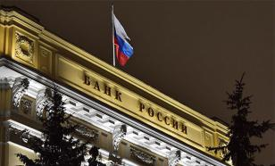 НАБИУЛЛИНА: Россия защищена на случай отключения от SWIFT
