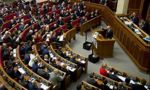 На Украине введут налог на взятки