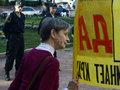 России готовят тайное послание непонятно о чем