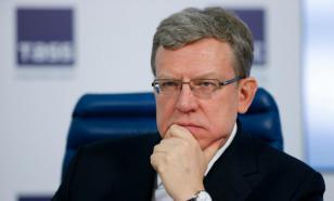 """Кудрин предложил ограничить Россию десятком """"супергородов"""""""