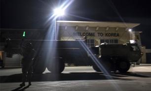 Трамп потребовал от Южной Кореи миллиард долларов за защиту