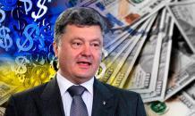 Bloomberg: Украина стала государством-банкротом, управляемым ворами